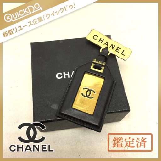 CHANEL シャネル ネームタグ風 ブローチ 94P 保存箱付 17050101003974
