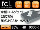 fcl.1年保証 35W HID H8 エルグランドE52