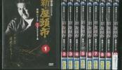 DVD 勝新太郎TVシリーズ 新・座頭市 第1シリーズ 全1