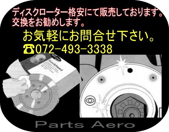 東海マテリアル(安心.安全)純正同等 フロントブレーキパッド  アトラス/コンドル AHR系 AHR69[MN-235M_画像2