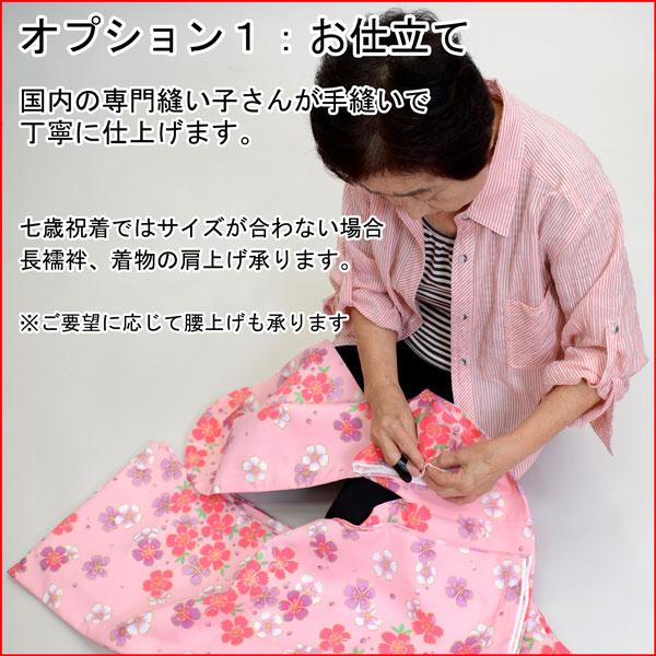 七五三 七歳 女児 豪華絢爛 着物 フルセット 新品 (株)安田屋_画像4
