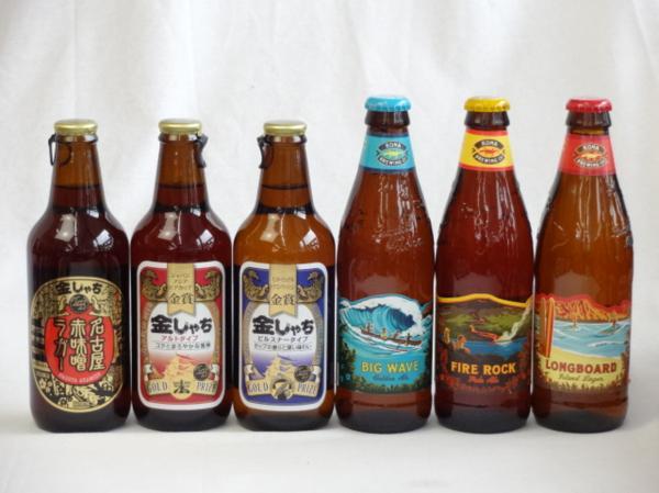 クラフトビールパーティ6本セット 名古屋赤味噌ラガー330m_画像1