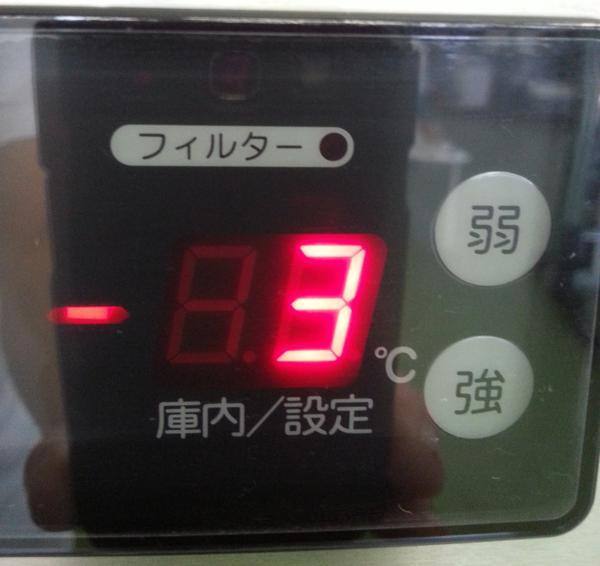 075 大和冷機 冷凍庫 431TCD 4枚扉 動作確認済 冷凍機 ダイワ_画像9