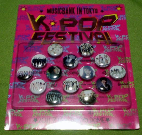 K-POPフェスティバル バッジ kara☆東方神起など 14個