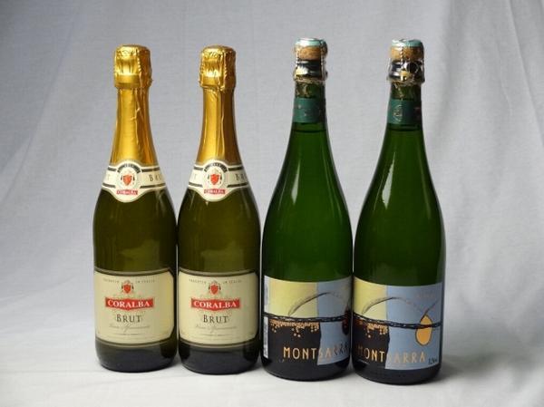 甘口スパークリング白ワイン4本セット(イタリア2本_s2000546_2.jpg