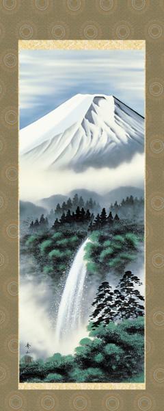 掛け軸 日本製 山水風景 「富士幽谷」 鈴村秀山 尺五寸_画像2