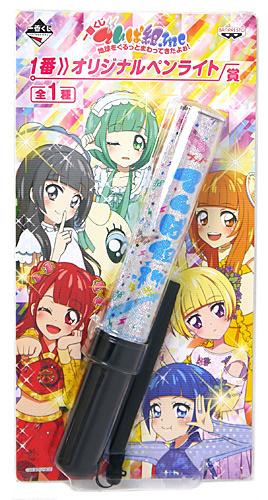 一番くじ でんぱ組.inc 1番 オリジナルペンライト賞◆新品Ss ライブグッズの画像