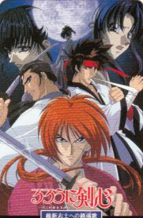 Deadline Rurouni Kenshin Requiem telephone card 2 to the Ishin Shishi