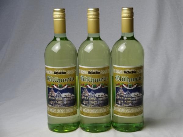 ドイツホット白ワイン3本セット ゲートロイトハウス グリュー_画像1