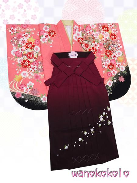 【和のこころキッズ】二尺袖着物・袴セット◇小学校卒業式◇DE10_画像1