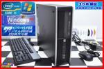 【3ヶ月保証】XP&Win7リカバリ付 HP 820
