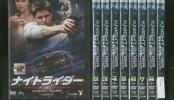 DVD ナイトライダー 全9巻 レンタル版 X18042