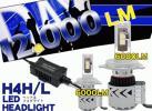 CREE製 LEDヘッドライト H4H/L (片側6000L