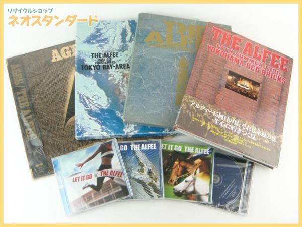 アルフレッド THE ALFEE 写真集 CD レコード 8点セット 中古