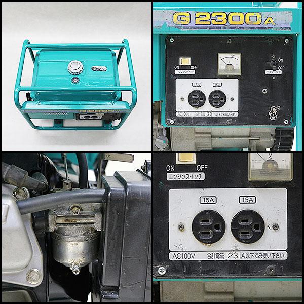 ヤンマー 発電機 □ G2300A □ 中古 □ 建設機械 □ ガソリン 2.3kva □ 防災 工事 非常用 電源 □ 7S28_画像3