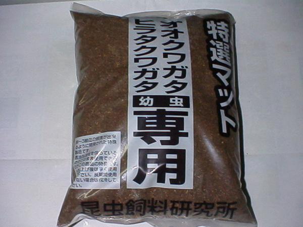 ■■川口商会クワガタマット9L 【1袋】●