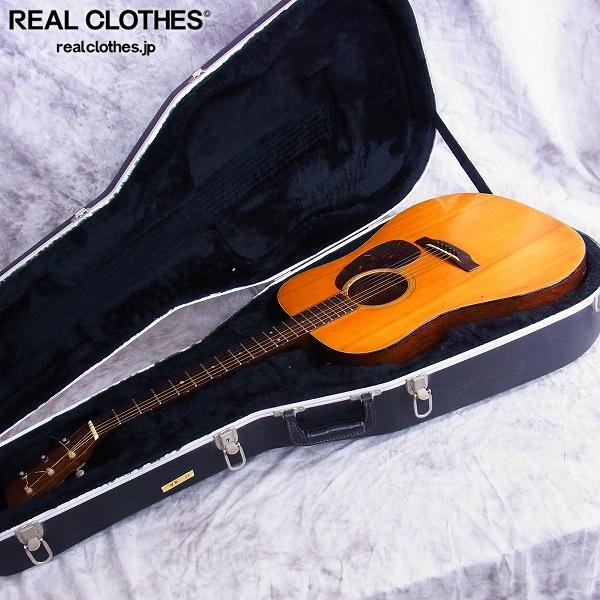 ★【ジャンク】Martin&Co Est.1833 マーティン アコースティックギター アコギ ハードケ