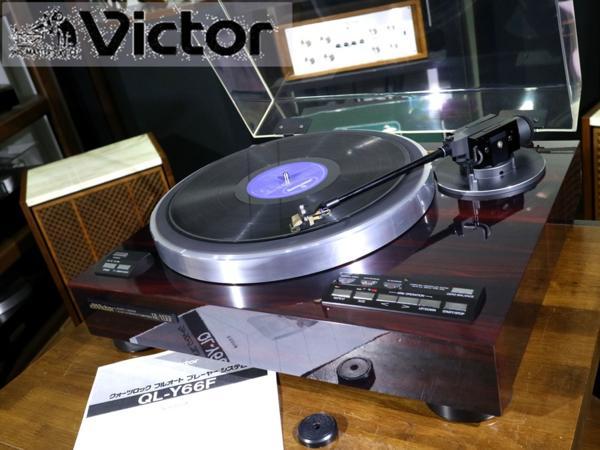 Victor QL-Y66F