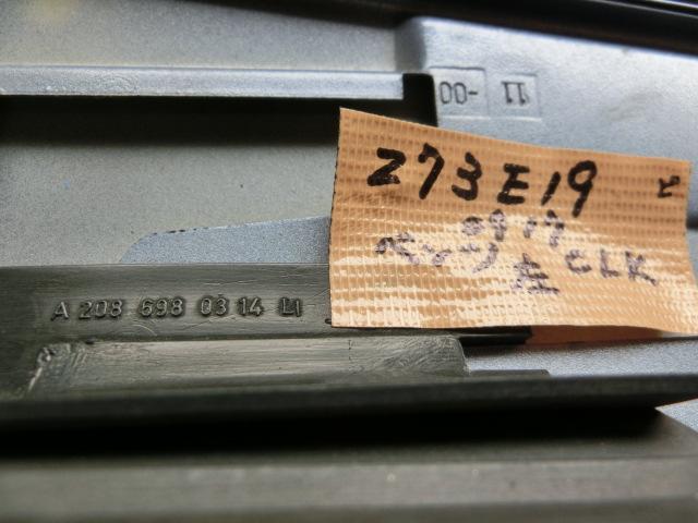 CLK200 平成13年 GF-208344 左 フロントピラーアウターパネル ベンツ W208 CLK240 CLK320 A2086980314 k_画像3