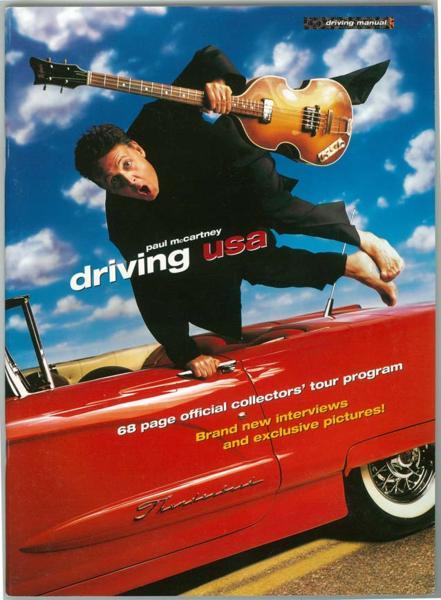 ポールマッカートニー「DRIVING USA」コンサート・パンフレット