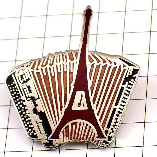限定レア◆ピンバッジ◆エッフェル塔とボタンアコーディオン音楽楽器ピンズフランス