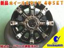 新品国産*B/S RD-604V*145R12 6PR*Be