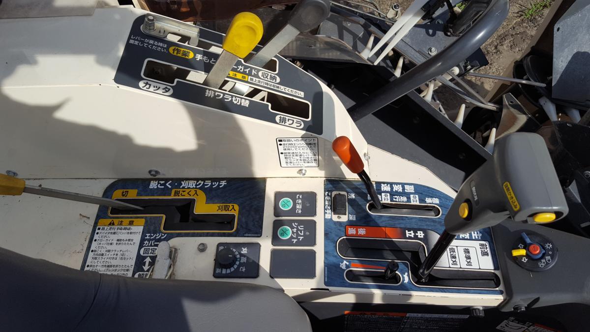 使用時間 185h 三菱 コンバイン VS323G 3条刈 レセルダ グレンタンク 23馬力_画像6