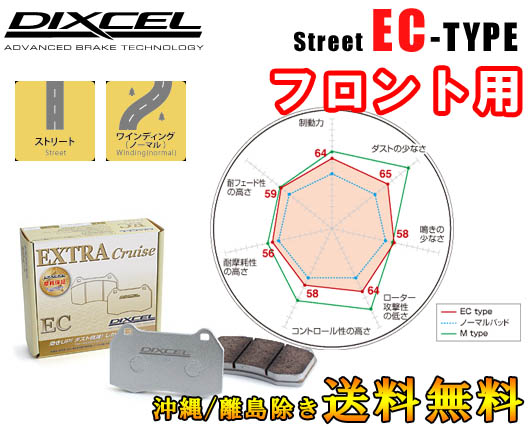 DIXCEL EC F用 オーパ ZCT15 i iS RrDISC OPA ディクセル