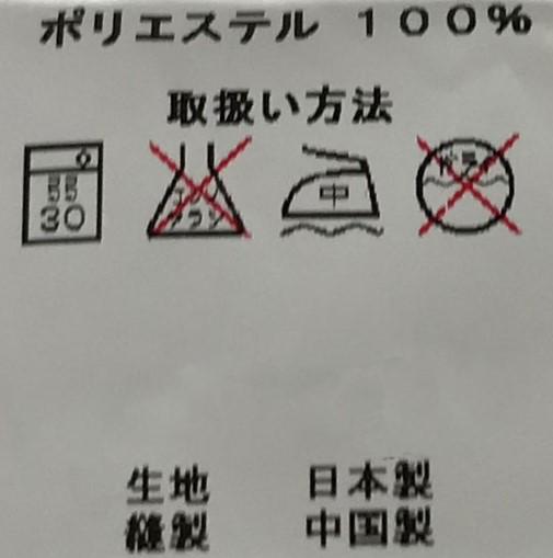 振袖 単品 合繊 生地は日本製 総絞り 金刺繍 仕立て上がり 新品 (株)安田屋_画像4