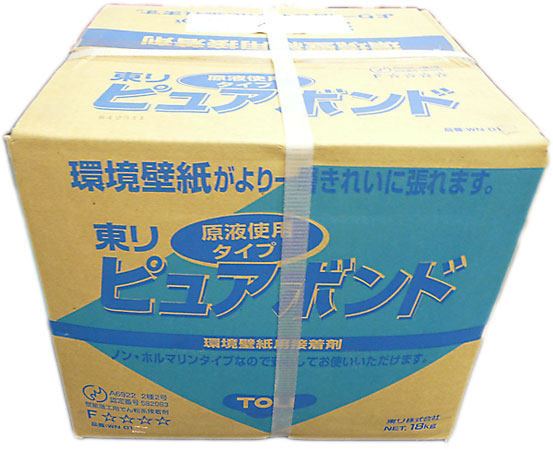 東リクロス糊 壁紙用原液使用タイプ接着剤 ピュアボンド 18kg リノベーション DIY_画像2