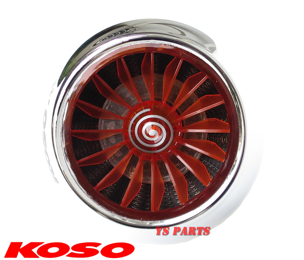 KOSOタービンフィルター35mm銀スーパーディオSRスーパーディオZX_画像5