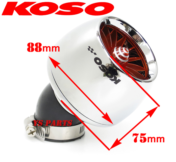 KOSOタービンフィルター35mm銀スーパーディオSRスーパーディオZX_画像2