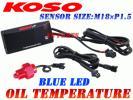 [正規品]LED油温計M18*1.5青ZZR1100ゼファー1100GPZ1100GPZ900R