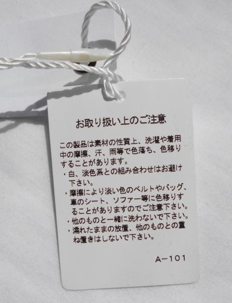 PT2【新品】TWNROOM レギンス フリー ブラック 3-3_画像10
