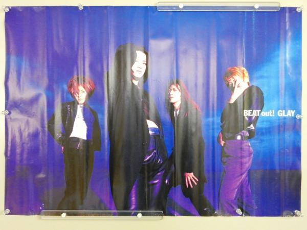 F808◆GLAY グレイ ポスター '96 BEAT out! ALBUM/B2サイズ/TERU TAKURO HISASHI JIRO◆