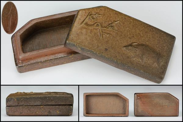 【佳香】県重要無形文化財 伊勢崎満 備前牛香合 茶道具 木箱 本物保証