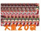 大量20袋セット 8種類のスーパーフード ダイエット ミックスベリー 150g ダイエット シェイク