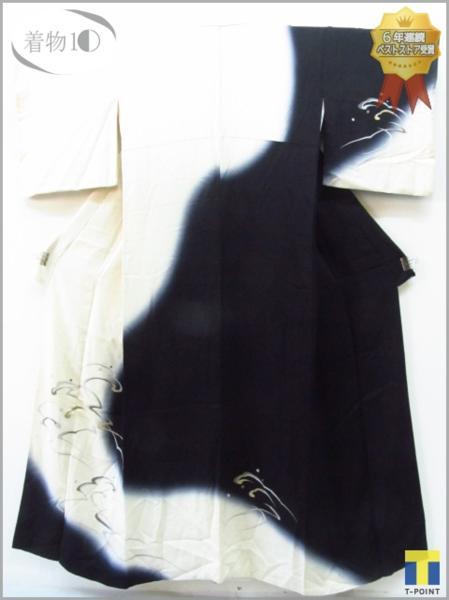 ★着物10★ 1円 絹 荒波 袷 付下げ 身丈170cm 裄69cm ☆☆☆