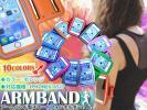 アームバンドケース 4.7インチ 液晶 iPhone5/iPhone5s/iPhone6/iPhone6s/iPhone7 黄色/イエロー 腕バンド 小物ケース付/カード収納/防水