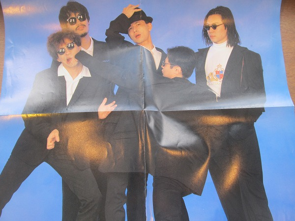 1709MK●両面ポスター「LA-PPISCHレピッシュ/UP-BEATアップビート」B-PASSバックステージパス 1990.8付録