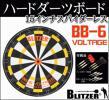 <ウイッチE>BLITZER ハードダーツBB-6 VOLT