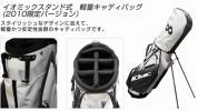 ★2010限定 IOMIC スタンド付きキャディーバッグ ピ