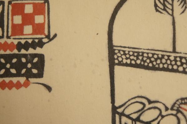 『芹澤銈介』作額装型絵染久米島琉球希少品 _『芹澤銈介』額装型絵染久米島琉球希少品