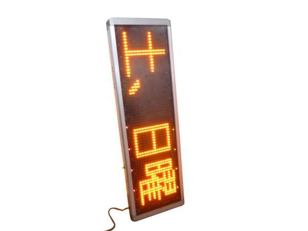 U■●EK2802|ストアサイン エムケー精工 W550×D90×H1745mm 電飾看板 中古 店舗用サイン_画像1