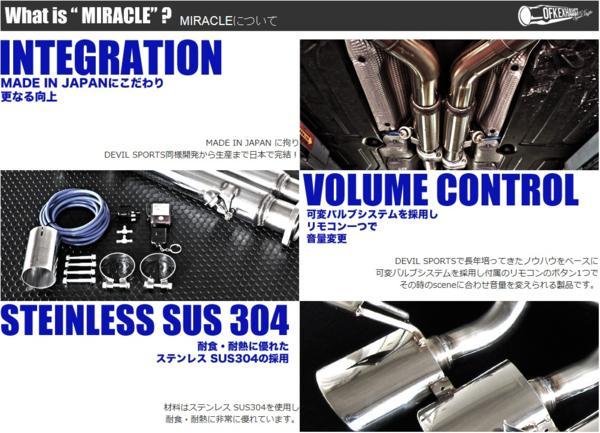【M's】W217 ベンツ S550 クーペ(V8)MIRACLE 可変マフラー ST_画像3