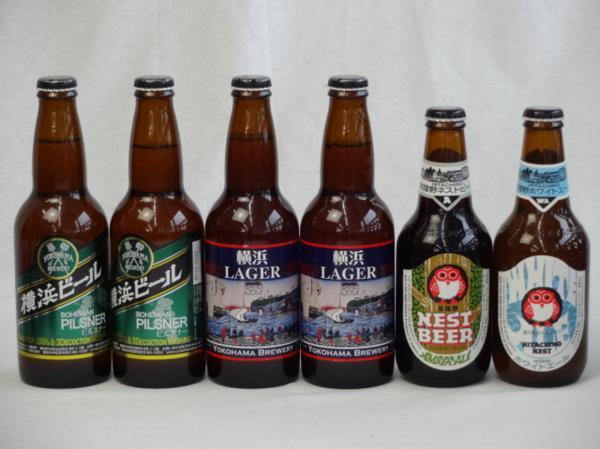 クラフトビールパーティ6本セット 横浜ラガー330ml ×2_画像1