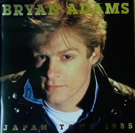 即決!ブライアン・アダムス1985年日本公演パンフレット