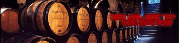 2セット セレクションセレクト 赤ワイン5本セット_画像5