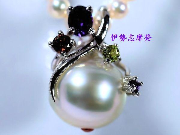 ◆伊勢志摩発◇ 輝石5石付き 美色13㎜!ナチュラル白蝶真珠ペンダントトップ/44_画像2