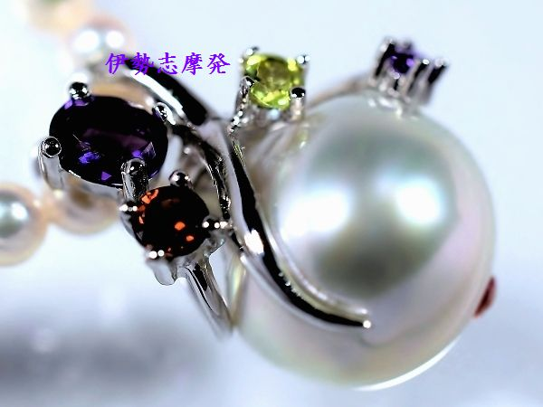 ◆伊勢志摩発◇ 輝石5石付き 美色13㎜!ナチュラル白蝶真珠ペンダントトップ/44_画像3